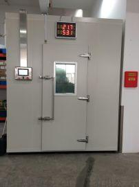 供應優質MUNEE FT系列 睦尼 快速溫變試驗箱 快速溫變試驗箱廠家