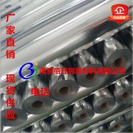 现货供应北京天津铝塑编织膜1米1.2米1.5米2米镀铝编织布膜铝塑编织卷膜卷材机械真空包装铝塑膜
