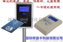通卡科技TK-8002兒童樂園刷卡消費系統