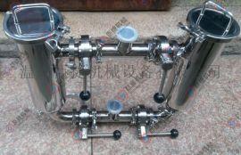 双联过滤器 304双筒过滤器 不锈钢双联过滤器