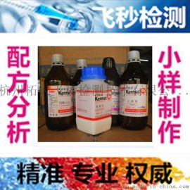 浙江柘大飞秒检测中心高纯化学试剂检测多晶硅检测