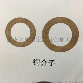 磷铜垫圈、 磷铜卡圈、磷铜弹垫、磷铜密封垫圈