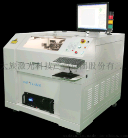 CO2单驱激光切割机 P5060系列