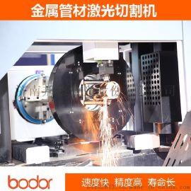 山東邦德2000w鐳射不鏽鋼鐳射切割機安全可靠