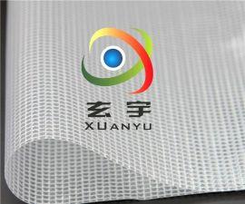 现货供应1.37米宽PVC夹网布透明网格布,防尘布,网格袋