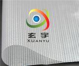 現貨供應1.37米寬PVC夾網布透明網格布,防塵布,網格袋