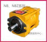 NB3-G25F航發內齧合齒輪泵剪折機牀油泵現貨供