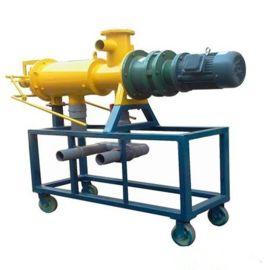 厂家批发螺旋挤压干湿固液分离脱水机 猪粪牛粪鸡粪粪便处理设备