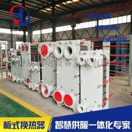 厂家直销 可拆装板式换热器 304不锈钢换热器