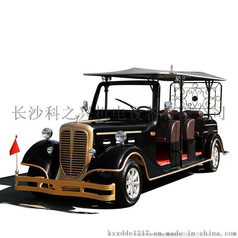 电动观光车,景区旅游电瓶摆渡车,楼盘电动看房车