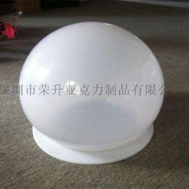 定制亚克力标准半球罩 二分之一半圆 拼接有机玻璃球
