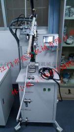 防水拉链专用压胶机(T-5)