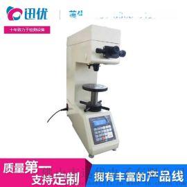 显微硬度计 手动洛氏硬度 数显硬度机厂家直销 HR-150A
