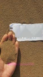 河北沙子報價 衡水砂漿專用烘幹沙