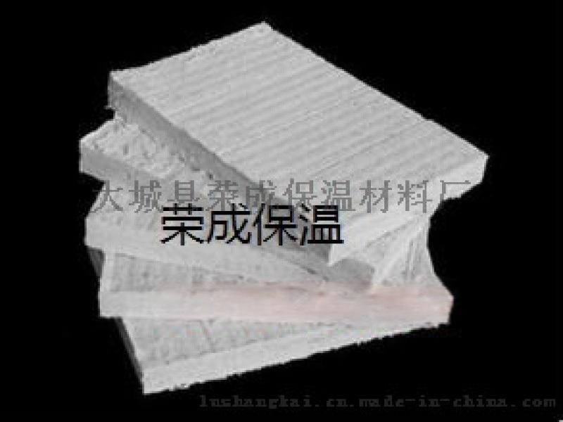 广州油压硅酸铝板 纤维长质量好