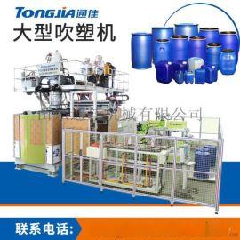 山东200L化工桶220L蓝桶专业生产机器