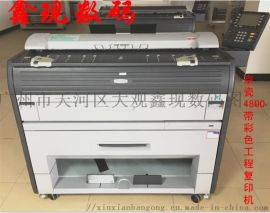 京瓷4800工程复印机复印/打印/扫描数码打印机
