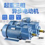 6級2.2kw佳木斯起重電機 YZR起重冶金電動機
