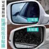 厂家定做  汽车后视镜防水保护膜 防雾防远光贴膜