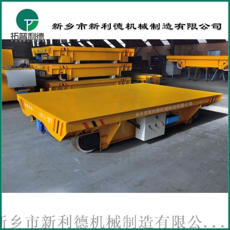 河南轨道平车铸钢轮底盘模具运输车配件