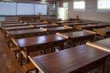 数字化历史专用教室解决方案  宝诺科教设备有限公司