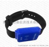 2.4G学生计步手表 RFID手表 防水手腕带 2.4G电子标签 2.4G手腕带