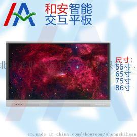 爱课博75寸液晶红外教学触摸一体机智能交互平板