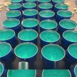 树脂玻璃鳞片胶泥 乙烯基高温玻璃鳞片胶泥 环氧防腐鳞片漆