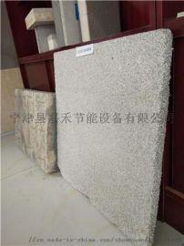 延寿县热固性聚苯保温板设备**价