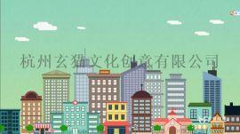 保护环境产品动画绿色动画有机动画专业定做