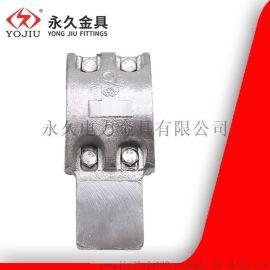 MGT-80 母排换流站 铝合金高压电缆固定线夹 管母线T接型电力金具