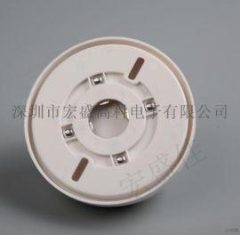 宏盛佳AC220V聯網型煙霧探測器工作原理