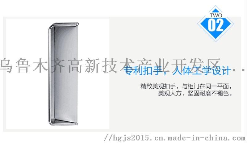 厂家直销乌鲁木齐2019款套色窄边钢制器械文件柜厂家