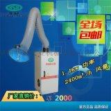 电焊焊烟净化器生产厂家移动式焊接烟尘净化器价格