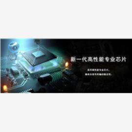 中国光纤收发器行业**