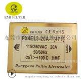 普鑫20A三级滤波抗电磁干扰电源滤波器