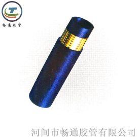 一层钢丝编织液压胶管内径32mm