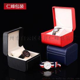 厂家直销pu真皮手表盒翻盖手表包装盒手表盒 可定做