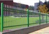 晉中圍牆護欄院牆柵欄鋅鋼護欄
