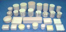 氧化铝坩埚,刚玉坩埚,耐高温,质量保证,可定制
