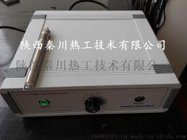 燃氣爆炸極限測試可調點火器 -可調脈衝式點火器