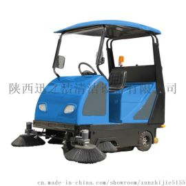 阳泉工厂停车场用驾驶式电动扫地车XZJ-1800