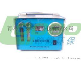 LB-21BI 型全粉塵採樣器