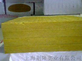 南京  櫻花巖棉板80k保溫巖棉板