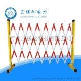 电力安全绝缘伸缩围栏 可移动式施工伸缩围栏