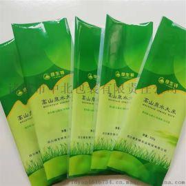环保大米真空袋 五谷杂粮真空包装袋