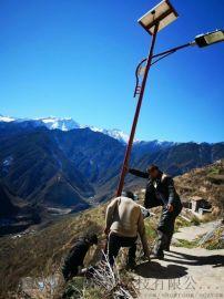 四川藏式太阳能路灯厂家丶藏区太阳能路灯