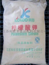 厂家直销食品级柠檬酸钾,一水柠檬酸钾