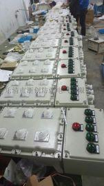 10A开关13回路防爆照明控制箱