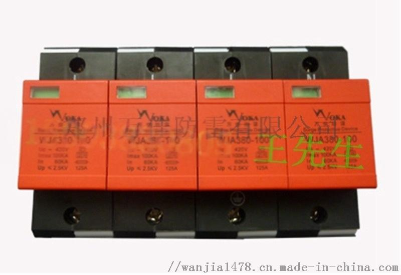 高速ETC末端設備防雷模組,  級限壓型浪涌保護器